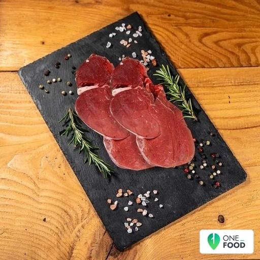 Filetto Vom Ausgewachsenen Rind Aus Dem Piemonte In Scheiben